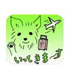 ヨーキーぽよ倶楽部Vol.2・おでかけ編(個別スタンプ:21)