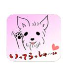 ヨーキーぽよ倶楽部Vol.2・おでかけ編(個別スタンプ:23)