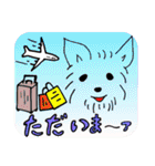 ヨーキーぽよ倶楽部Vol.2・おでかけ編(個別スタンプ:24)