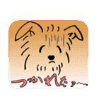 ヨーキーぽよ倶楽部Vol.2・おでかけ編(個別スタンプ:25)