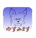 ヨーキーぽよ倶楽部Vol.2・おでかけ編(個別スタンプ:28)