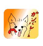 ヨーキーぽよ倶楽部Vol.2・おでかけ編(個別スタンプ:29)