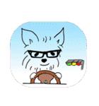 ヨーキーぽよ倶楽部Vol.2・おでかけ編(個別スタンプ:32)