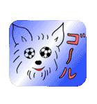 ヨーキーぽよ倶楽部Vol.2・おでかけ編(個別スタンプ:33)