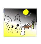 ヨーキーぽよ倶楽部Vol.2・おでかけ編(個別スタンプ:38)