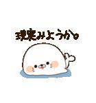 毒舌あざらし2(個別スタンプ:1)
