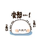 毒舌あざらし2(個別スタンプ:2)