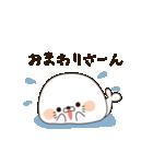 毒舌あざらし2(個別スタンプ:3)