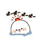 毒舌あざらし2(個別スタンプ:4)
