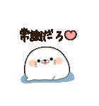 毒舌あざらし2(個別スタンプ:6)