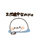 毒舌あざらし2(個別スタンプ:7)