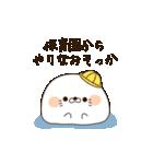 毒舌あざらし2(個別スタンプ:17)