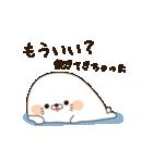 毒舌あざらし2(個別スタンプ:20)