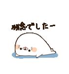 毒舌あざらし2(個別スタンプ:22)