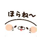 毒舌あざらし2(個別スタンプ:23)
