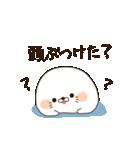 毒舌あざらし2(個別スタンプ:24)