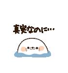 毒舌あざらし2(個別スタンプ:25)