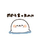 毒舌あざらし2(個別スタンプ:26)