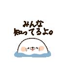 毒舌あざらし2(個別スタンプ:30)