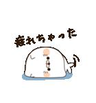 毒舌あざらし2(個別スタンプ:32)