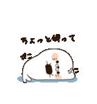 毒舌あざらし2(個別スタンプ:34)