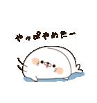 毒舌あざらし2(個別スタンプ:36)