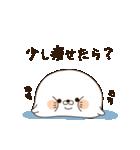 毒舌あざらし2(個別スタンプ:39)