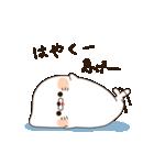 毒舌あざらし2(個別スタンプ:40)