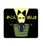 バケツ犬ケル2(個別スタンプ:01)