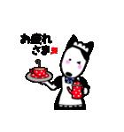 バケツ犬ケル2(個別スタンプ:02)