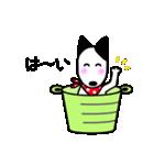 バケツ犬ケル2(個別スタンプ:04)