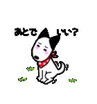 バケツ犬ケル2(個別スタンプ:05)