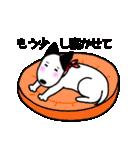 バケツ犬ケル2(個別スタンプ:07)