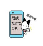 バケツ犬ケル2(個別スタンプ:09)