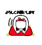 バケツ犬ケル2(個別スタンプ:11)