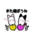 バケツ犬ケル2(個別スタンプ:26)
