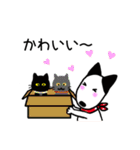 バケツ犬ケル2(個別スタンプ:29)