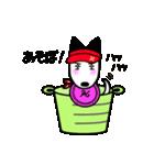 バケツ犬ケル2(個別スタンプ:30)