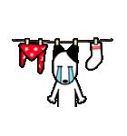 バケツ犬ケル2(個別スタンプ:33)