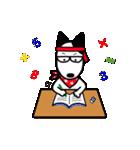 バケツ犬ケル2(個別スタンプ:37)