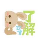 かいんのスタンプ うさぎversion2(個別スタンプ:02)