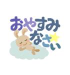 かいんのスタンプ うさぎversion2(個別スタンプ:08)