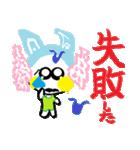 すぽともくん、第二弾(個別スタンプ:01)