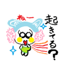 すぽともくん、第二弾(個別スタンプ:05)