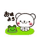 しろくまのきほん【さくらver】(個別スタンプ:01)