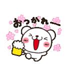 しろくまのきほん【さくらver】(個別スタンプ:03)