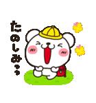 しろくまのきほん【さくらver】(個別スタンプ:05)