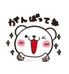 しろくまのきほん【さくらver】(個別スタンプ:09)