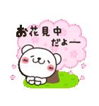 しろくまのきほん【さくらver】(個別スタンプ:26)
