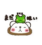 しろくまのきほん【さくらver】(個別スタンプ:30)